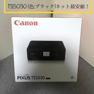 新品!数量限定!キャノンCanon PIXUS T 5030 プ...
