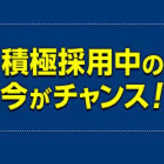 【急募:7/1~長期】システム運用業務(24H365Dのオペレーシ...
