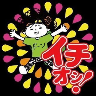 (派)遠賀川岡垣町の求人《縫製工程の縫製前段取り作業》時給1,000円☆