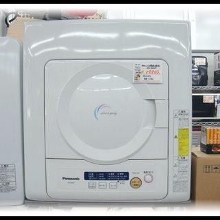 Panasonic パナソニック 4.0kg 衣類乾燥機 NH-...