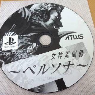 PS 女神異聞録 ペルソナ プレステ1 ソフト ディスク RPG