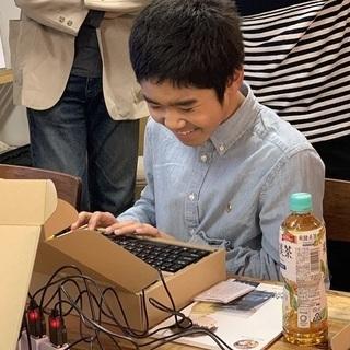 小学生向け第3回プログラミング教室開催のご案内(無料)