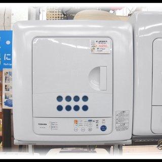東芝 TOUSHIBA 4.5kg 衣類乾燥機 ED-45C(W)...