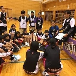 常笑・バスケットボールスクール