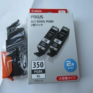 PIXUS BCI-350XL PGBK 大容量タイプのインク 1本