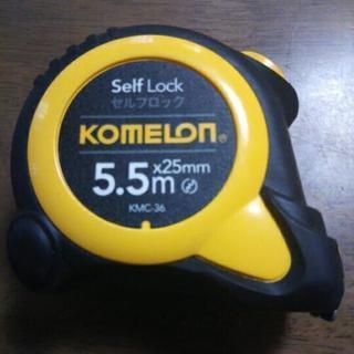 セルフロック5.5m×25