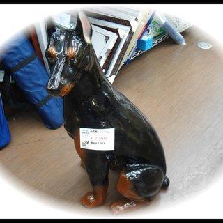 陶器製 犬のオブジェ 置物 高さ75cm