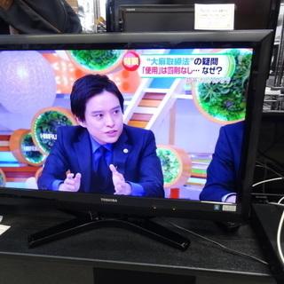 【恵庭発】東芝 37インチ LED液晶テレビ