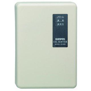 新品 サンポット OS-806 オイルサーバー/オイルリフター