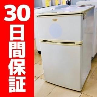 無料!! ほぼ未清掃 アビテラックス 96L ノンフロン冷蔵庫 2...
