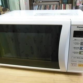 Panasonic 50㎐専用 電子レンジ NE-EH224 20...
