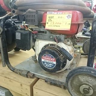 (会員登録で1割引)ヤンマー 噴霧器 CP40 GA180(高...