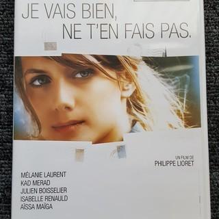 【中古レア】※フランス版DVD マイ・ファミリー 遠い絆 …