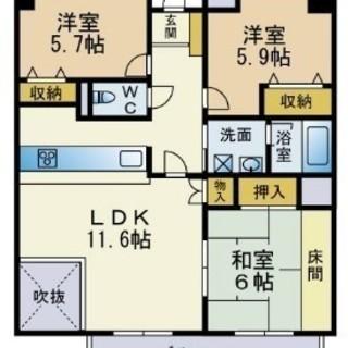 ☆中央区小笹3LDK☆バス停まで徒歩4分☆都市ガス☆角部屋☆トラン...