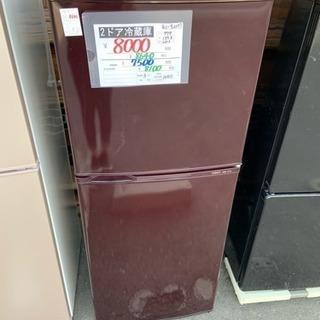 【3ヶ月保証☆無料設置】2ドア冷蔵庫 137L 2012年製 アク...