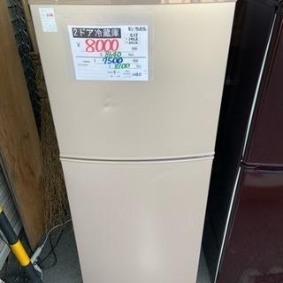【3ヶ月保証☆無料設置】2ドア冷蔵庫 140L 2012年製 モリ...