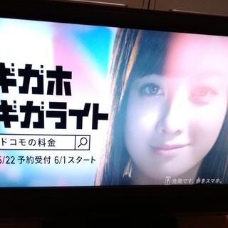 19型液晶テレビ(オプション配送設置あり)