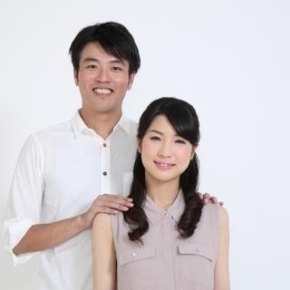 ◆◆42歳からの結婚をお考えの方 無料相談からスタートしませんか◆◆