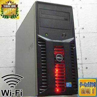 《赤い彗星》フォトナ動作OK GTX560Ti ゲーミングパソコン