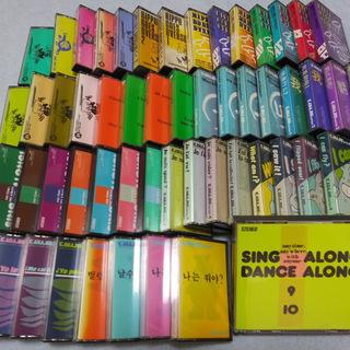 ヒッポファミリークラブの多言語カセットテープ54個&CD2枚を譲...
