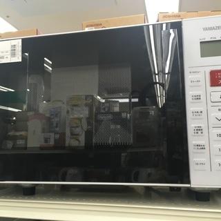 【未使用品】YAMAZEN オーブンレンジ YRC-161V 5...