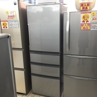 東区 和白 AQUA355L冷蔵庫 2017年製AQR- 361F...