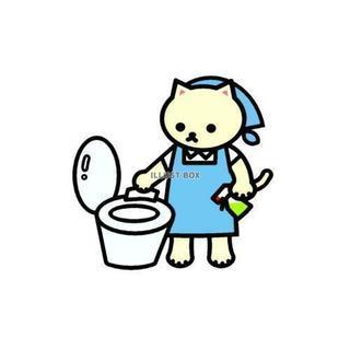 急募‼️30歳以上のトイレ清掃スタッフ‼️夕方からの短時間‼️
