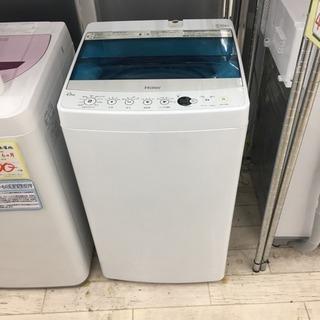 東区 和白 HaierI4.5kg洗濯機 2017年製 JW-C4...