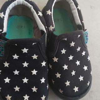 子供靴 14センチ