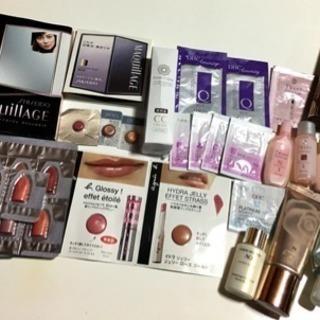 化粧品 サンプルセット