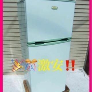 🌈😳半額‼️半額😳‼️冷蔵庫🌺保証も御座います😊‼️冷蔵庫…