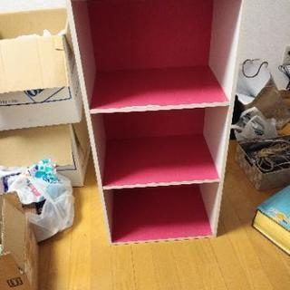 3段 ピンクのカラーボックス