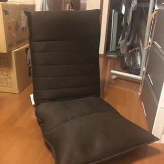 ブラウン 座椅子 0円