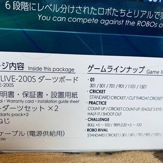 未使用☆美品DARTSLIVE200s
