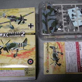 A04◆F-toys ウイングキットコレVS2 ホーカーテンペス...