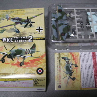 A05◆F-toys ウイングキットコレVS2 ホーカーテンペストMk.V 2-Cの画像