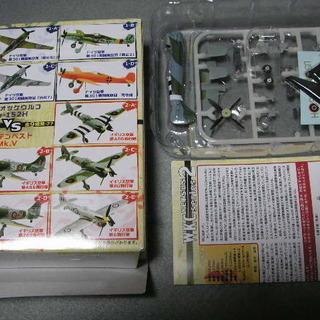 A05◆F-toys ウイングキットコレVS2 ホーカーテンペストMk.V 2-C - おもちゃ