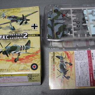 A06◆F-toys ウイングキットコレVS2 ホーカーテンペス...