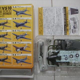 A09◆F-toysウイングキットコレクションVS10 アベンジ...
