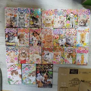 素敵な漫画です。お子さんにいかがですか?猫パンチ34冊セット