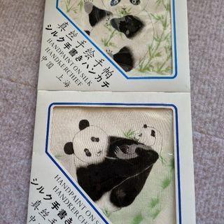 パンダ🐼 上海土産シルクハンカチ 2枚セット