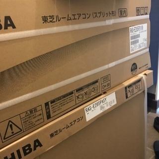 東芝エアコン大清快10〜12畳用2018と配管セット2分3分 - 家電