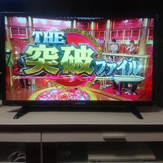 美品 2015年製 maxzen 液晶テレビ 32型