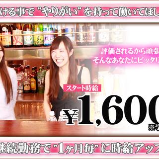 時給1,600円スタート!ゆる~く稼ぐならROPEに決まりッ!会...