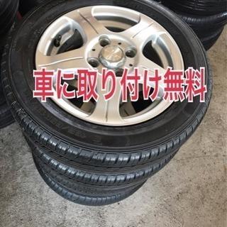 軽自動車用アルミホイール付きタイヤ、155/65/13