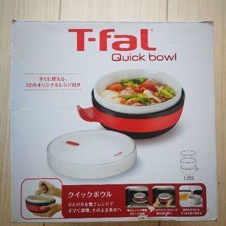 T-falクイックボウル(電子レンジ調理器具)