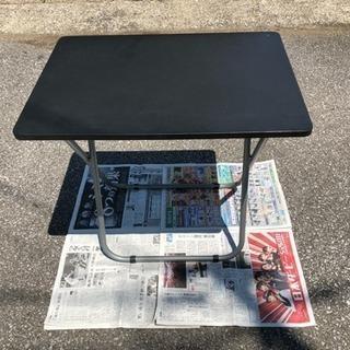 折りたたみテーブル 黒色
