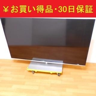 東芝/TOSHIBA REGZA/レグザ 2013年製 65V型...