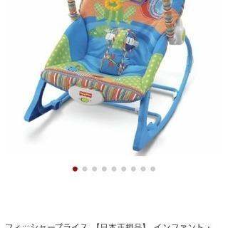 最終値下げネットで23000円販売フィッシャープライス 【日本正...