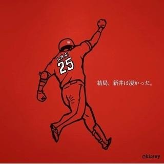 ✨⚾️野球好き集まれーーー⚾️✨